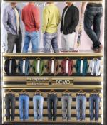 20190115 mancave fashionatic