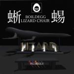 20190205 TMD BOILDEGG